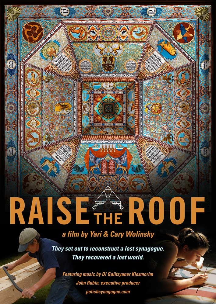 August 24 Raise the Roof Movie
